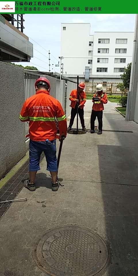 靖江专业污水管道检测,污水管道检测