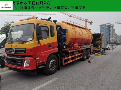 南通通州区住宅雨水管道清洗多少钱,雨水管道清洗