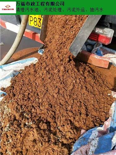 无锡梁溪区厨房清理污泥池怎么收费 服务为先「万福市政工程供应」