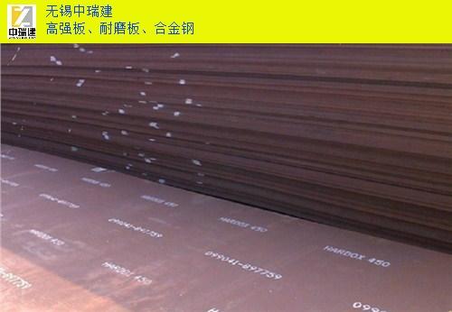 广东优质耐磨板量大从优 服务为先「中瑞建供」