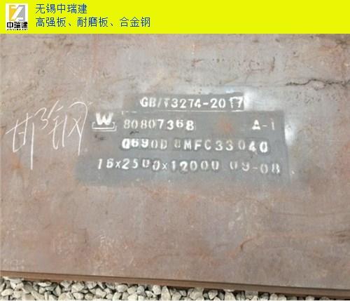 宁波知名高强板规格齐全 诚信为本「中瑞建供」