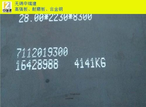 广东销售高强板销售价格,高强板