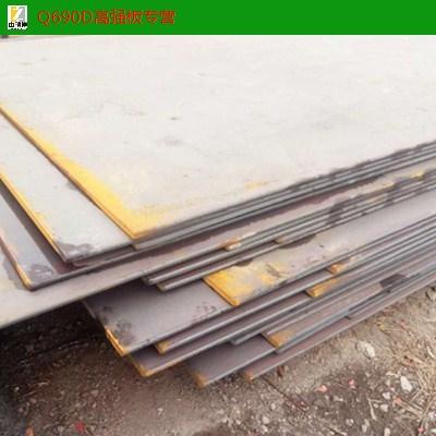 宁波Q460厂家供应,Q460