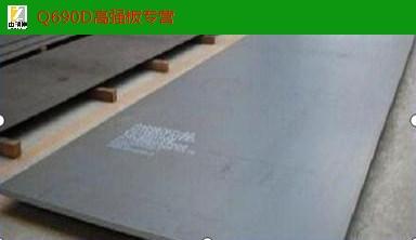 江苏LR-EH36厂家报价,LR-EH36
