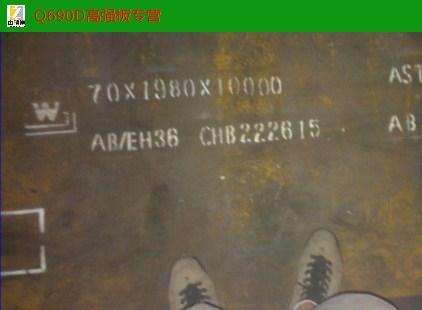 浙江LR-EH36报价,LR-EH36