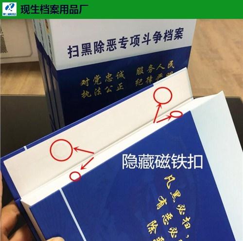 广东牛皮纸档案盒 现生档案用品供应