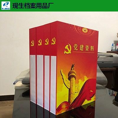 黑龍江牛皮紙檔案盒 現生檔案用品供應