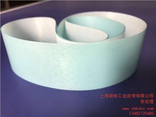 上海新标工业皮带有限公司