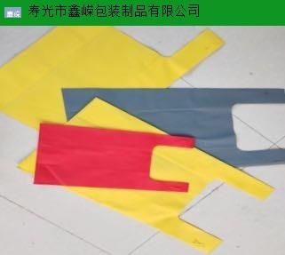 东营优质背心袋厂家报价 诚信经营「寿光市鑫嵘包装制品供应」
