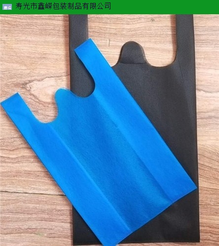 东营专业背心袋销售价格,背心袋