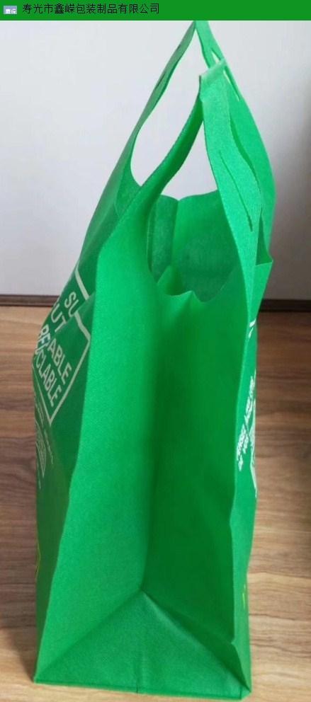 临沂手提袋供应商 诚信服务「寿光市鑫嵘包装制品供应」