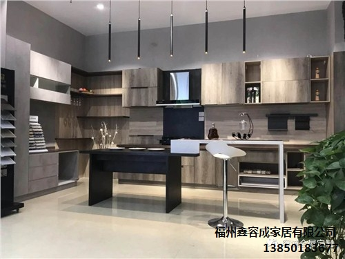 福州鑫容成家居有限公司