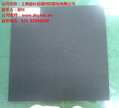 亚杜供/低价处理FXI聚氨酯泡绵海绵/FXI聚氨酯泡绵海绵经销商