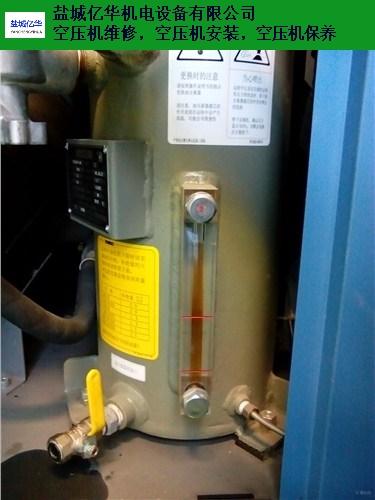 变频空压机保养厂家,空压机保养