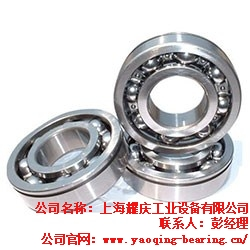 上海耀庆工业设备有限公司