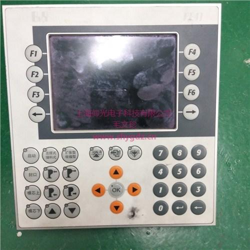 贝加莱4pp065.0571-k31触摸屏碎屏维修厂家仰光电子供