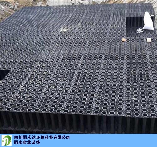 提供贵州贵阳雨水收集pp模块施工|雨禾达供