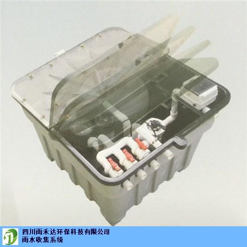 四川雨禾达环保科技有限公司