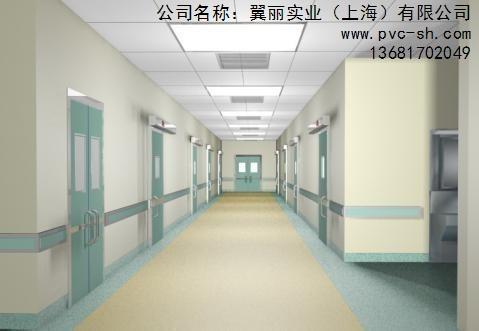 翼丽实业(上海)有限公司