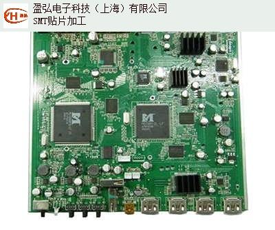 广州工业控制板smt贴片加工报价单「盈弘电子科技供应」