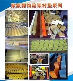 料架保护垫价格 高耐磨料架保护垫块 上海壹永