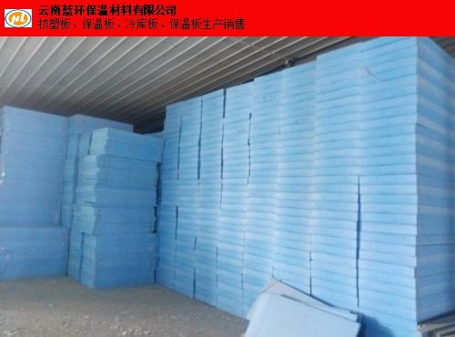 广南保温材料批发,保温材料
