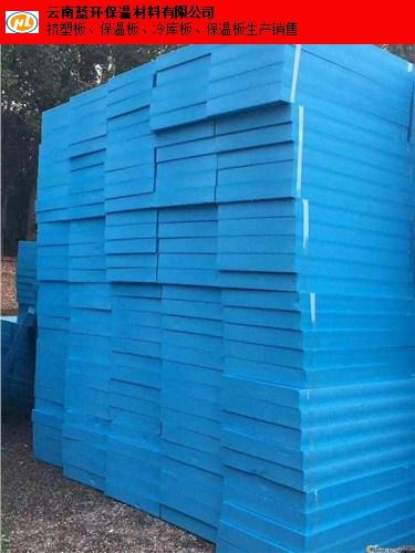 玉溪节能挤塑板生产,挤塑板