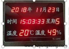 销售杭州档案馆温湿度环境监测系统排名永控供