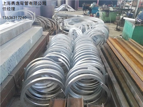 上海勇逸弯管有限公司供应不锈钢角钢卷圆加工焊接
