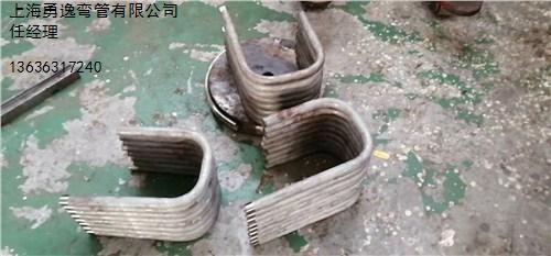 上海弯管拉弯供应34碳钢管U型弯圆