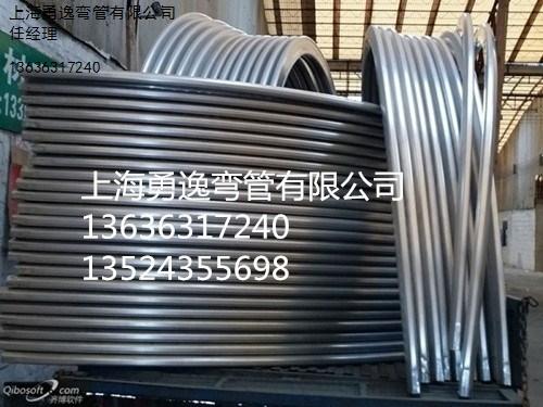 上海勇逸彎管有限公司