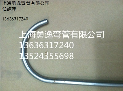 上海勇逸弯管有限公司
