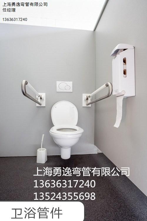 上海拉弯弯管供卫生间扶手 残疾人扶手