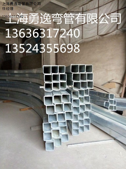 上海勇逸型材拉弯厂 型材拉弯 拉弯厂家 建材加
