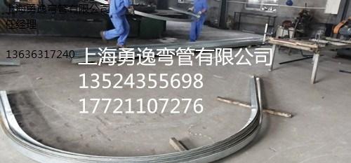 销售上海型材卷圆加工哪家好报价勇逸供