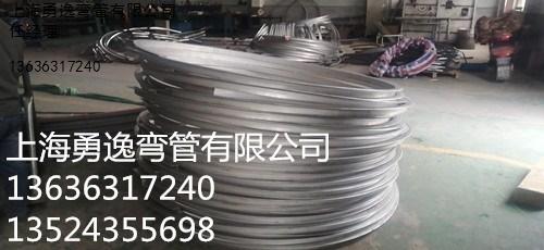 上海弯管拉弯供不锈钢50角钢弯圆