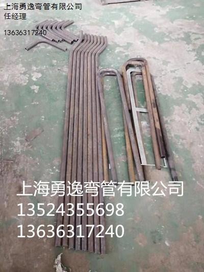 供光学汽车船舶弯管加工焊接