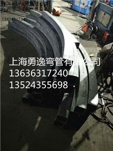 上海勇逸弯管供80方管拉弯加工焊接