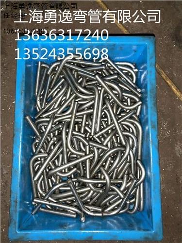 供汽车配件不锈钢弯管加工打磨焊接