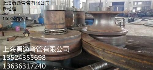 提供-上海奉贤-四棱机卷槽钢-加工-制造商-哪家便宜-找上海弯管拉弯