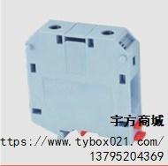 瑞联端子RHT50报价-宇方供-上海瑞联端子RHT50实力代理