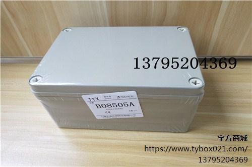 供应上海上海天逸B08505A接线盒直销宇方供
