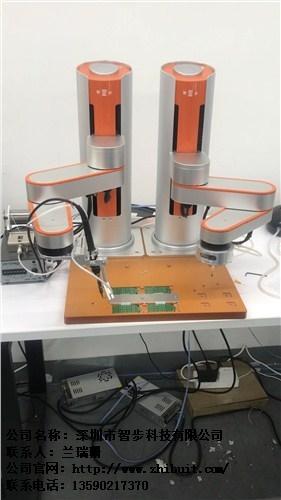 提供深圳宝安区自动点胶机原理价格 智步供