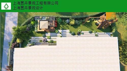 安徽小型花园设计承诺守信,花园设计