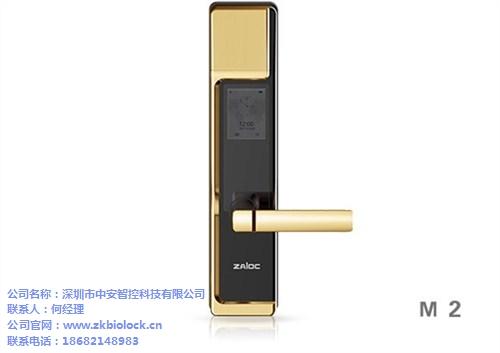 广州指纹锁品牌加盟代理