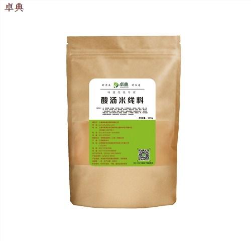 提供上海酸汤米线料定制 卓典供 酸汤米线料批发价格