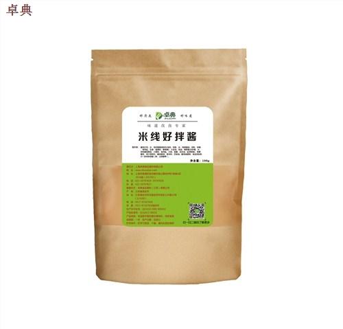 卓典食品科技(江苏)有限公司