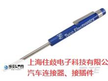 接插世界網供應汽車連接器776441-1泰科連接器 服務為先 上海住歧電子科技供應