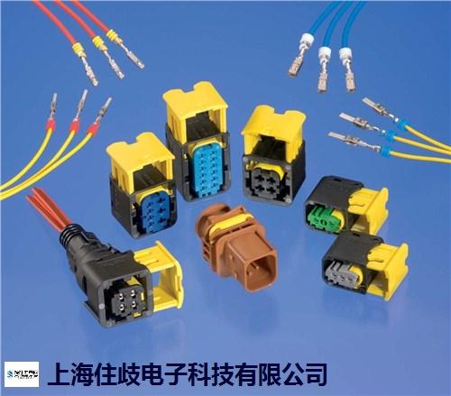TE连接器 9-1589788-4汽车接插件 铸造辉煌 上海住歧电子科技供应