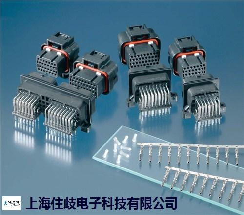 7158-3169-40汽车连接器-原装现货-住歧供「上海住歧电子科技供应」